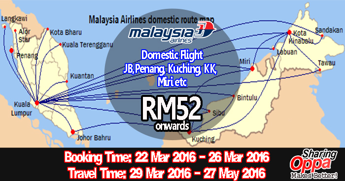 Photo of Malaysia Airlines Flight Promotion From RM52 Only!