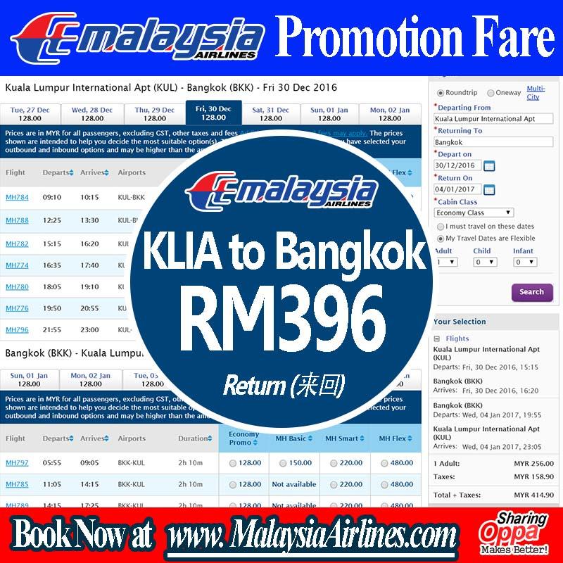 Photo of Bangkok 来回只要RM396!包30kg + 飞机餐~~Malaysia Airlines!假期也是RM396!!