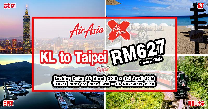Photo of 吉隆坡飞台北来回只要RM627! 这些日期都是RM627!快快抢购AirAsia优惠~