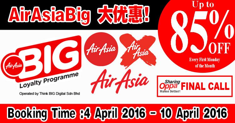 Photo of AirAsiaBig Monday Sales高达85%的折扣!会员可以在4月4号凌晨开始抢购!