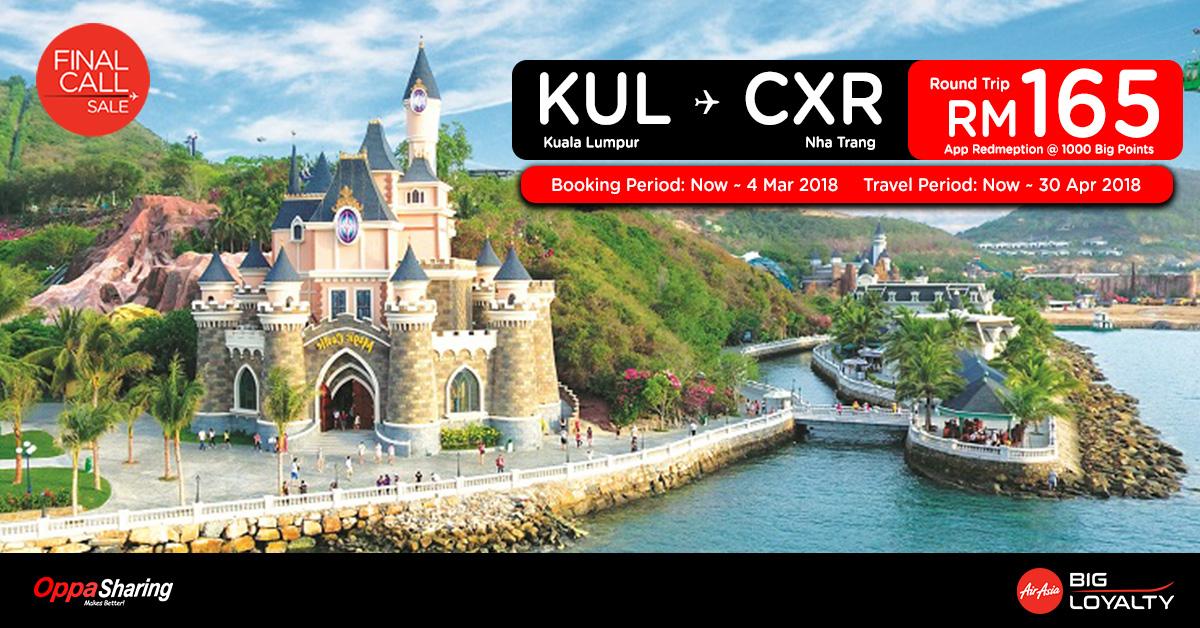 Photo of 【FINAL CALL】吉隆坡KUL — 芽庄CXR 来回机票RM165![Book Before: 4 Mar 2018]