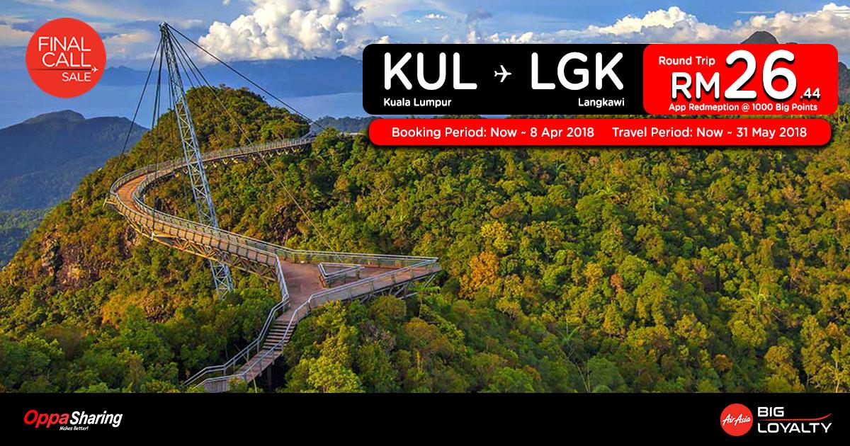 Photo of 【FINAL CALL】吉隆坡KUL — 兰卡威LGK 来回机票RM26![Book Before: 8 Apr 2018]