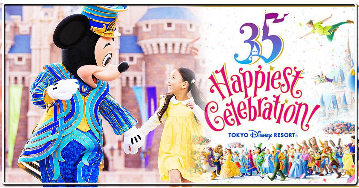 Photo of 【东京Disneyland攻略】#35周年纪念 #超值的去
