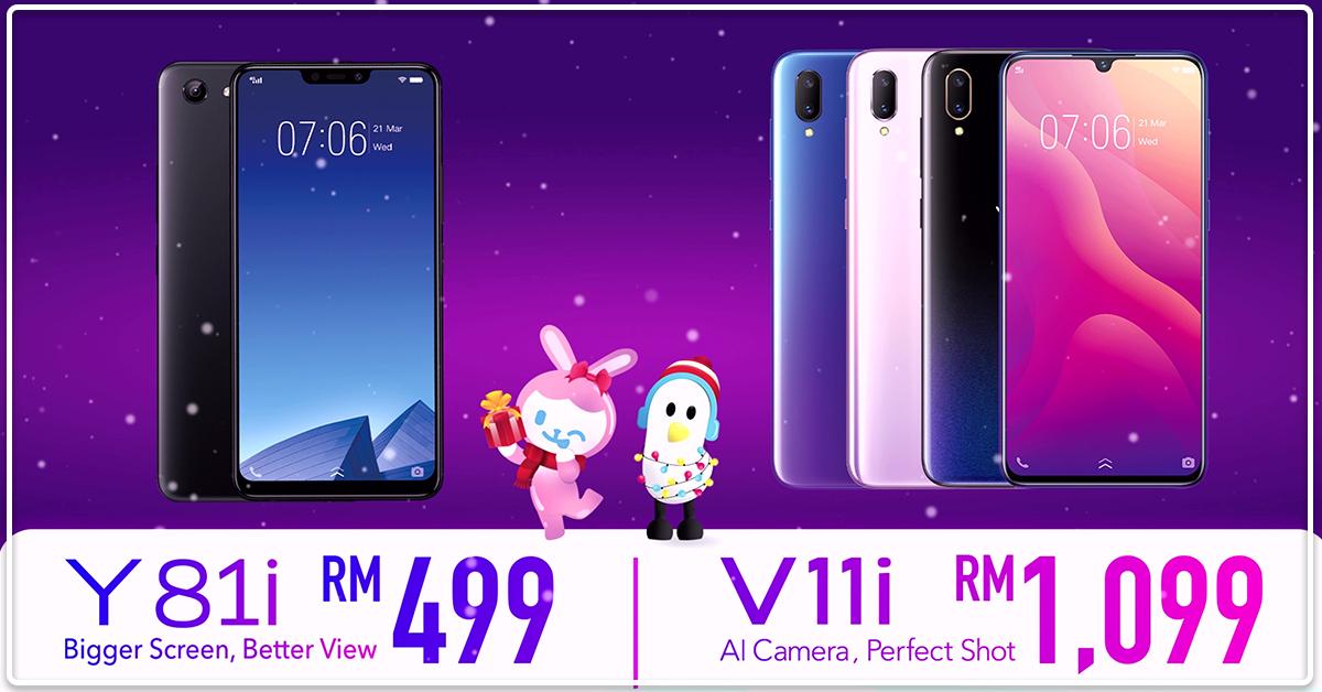 Photo of 【Vivo V11i & Y81i圣诞节Promo】最低只要RM 499