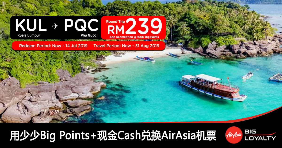 Photo of 【FINAL CALL】吉隆坡KUL — 富国岛Phu Quoc (直飞)来回RM239 #AirAsia [Exp: 14 July 2019]