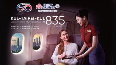 Photo of 【#时间表】吉隆坡KUL — 台北Taipei 来回RM835 包括30kg托运+飞机餐 [Exp: 15 Sep 2019]