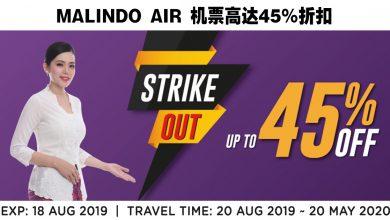Photo of 【Malindo Air】高达45%折扣!国内航班RM79起!国际航班RM139起!包括20kg托运 [Exp: 18 Aug 2019]