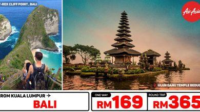 Photo of 【#时间表】吉隆坡KUL — 巴厘岛Bali 单程RM169 来回RM365 [Exp: 6 Oct 2019]