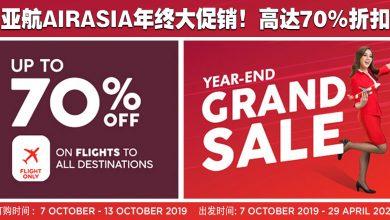 Photo of 【亚航年终促销】AirAsia全部路线高达70%折扣!