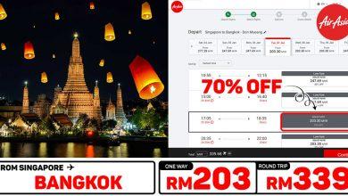 Photo of 【#时间表】新加坡SIN — 曼谷Bangkok (直飞) 来回RM339 [Exp: 23 Nov 2019]