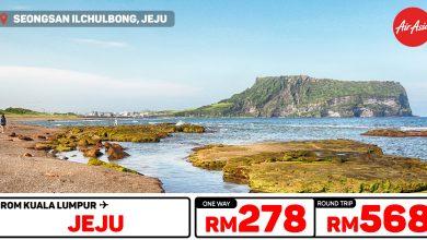 Photo of 【#AirAsia时间表】吉隆坡KUL — 济州岛Jeju 单程RM278 来回RM578![Exp: 1 Dec 2019]