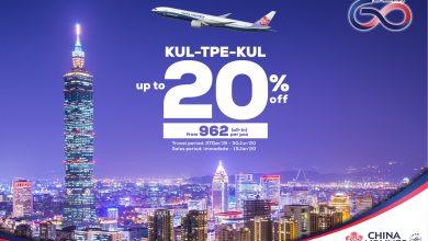 Photo of 【#时间表】吉隆坡KUL — 台北Taipei 来回RM962 包括20kg托运+飞机餐![Exp: 15 Jan 2020]