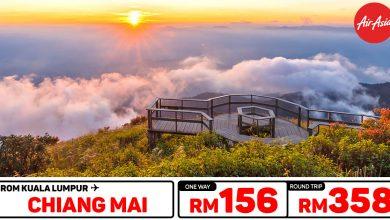 Photo of 【#时间表】吉隆坡KUL — 清迈Chiang Mai 单程RM156 来回RM358 [Exp: 12 Jan 2020]