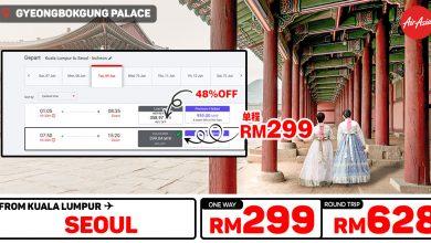 Photo of 【48% OFF】吉隆坡KUL — 首尔Seoul 单程RM299 来回RM628 #AirAsia #时间表[Exp: 12 Jan 2020]