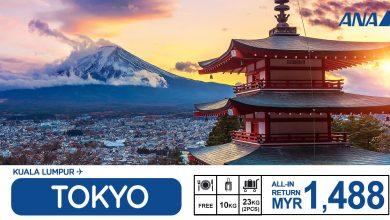 Photo of 【#时间表】吉隆坡KUL — 东京Tokyo 来回RM1,488 包括23kg托运 x 2件+飞机餐![Exp: 21 Jan 2020]