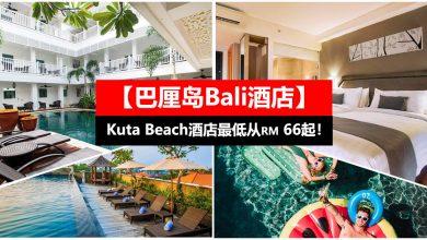Photo of 【巴厘岛Bali酒店】双人房最低从RM 66起!Kuta Beach · Budget酒店