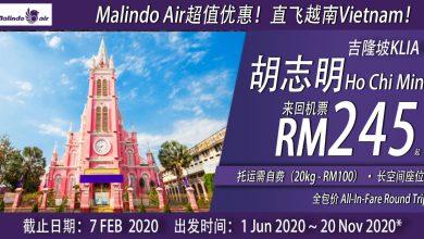 Photo of 【#时间表】吉隆坡KUL — 胡志明Ho Chi Minh 来回RM245 [Exp: 7 Feb 2020]