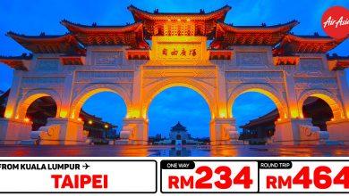 Photo of 【#时间表】吉隆坡KUL — 台北Taipei 单程RM234 来回RM464 [Exp: 23 Feb 2020]