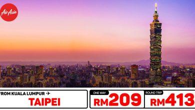 Photo of 【#时间表】吉隆坡KUL — 台北Taipei 单程RM209 来回RM413 [Exp: 16 Feb 2020]