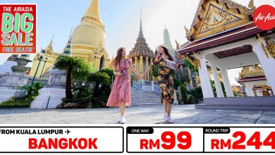 Photo of 【AirAsia #时间表】吉隆坡KUL — 曼谷Bangkok 单程RM99 来回RM244