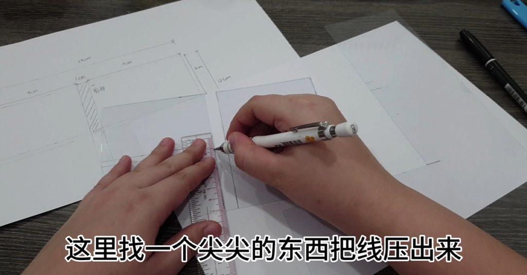 生活资讯_【生活资讯】自制DIY口罩收纳夹 #附上完整步骤 - Oppa Sharing