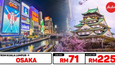 Photo of 【#时间表】吉隆坡KUL — 大阪Osaka 单程RM71 来回RM225!#AirAsiaUnlimitedPass