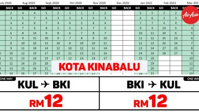 Photo of 【#时间表】吉隆坡KUL — 亚庇Kota Kinabalu 单程RM12 来回RM24! #AirAsiaUnlimitedPass