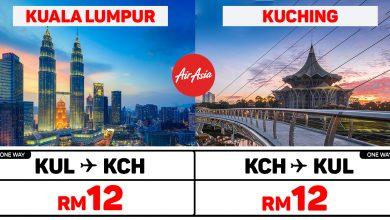 Photo of 【#时间表】吉隆坡KUL — 古晋Kuching 单程RM12 来回RM24!#AirAsiaUnlimitedPass